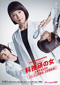 テレビドラマ | 東映株式会社