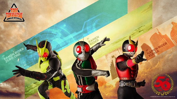 TOEI TOKUSATSU WORLD OFFICIAL (TOEI YouTube Channel)<br>