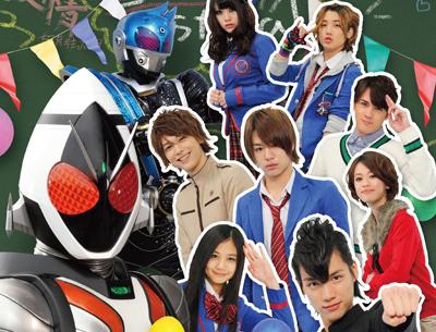 2月の東映チャンネルでは、人気作『仮面ライダーフォーゼ』のスペシャルショーとキャストによるトークショーの模様を収録した『仮面ライダーフォーゼ  スペシャル
