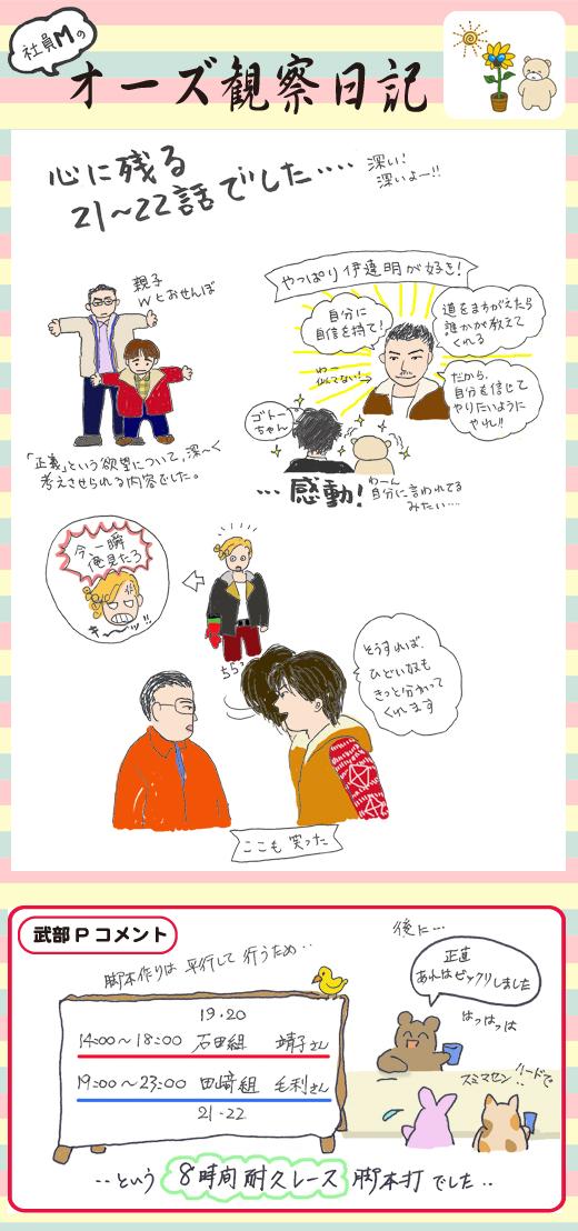 岩永洋昭の画像 p1_10