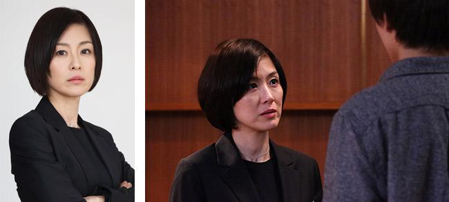 加藤貴子 黒 スーツ