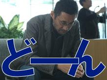 仮面ライダー鎧武/ガイム 第13...
