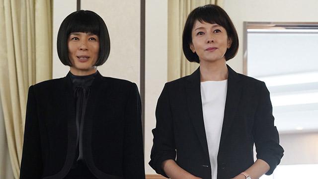 の 女 三石 科捜研