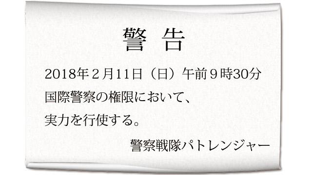 宇宙戦隊キュウレンジャー ネタバレスレ part18 YouTube動画>5本 ->画像>58枚